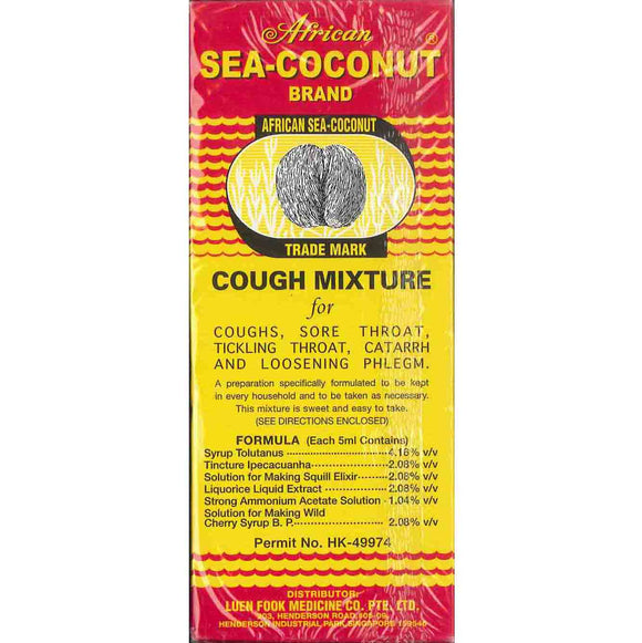 African Sea-Coconut brand Cough Mixture 177ml