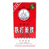 Tieh Ta Yao Gin 30ml Super Concentrate