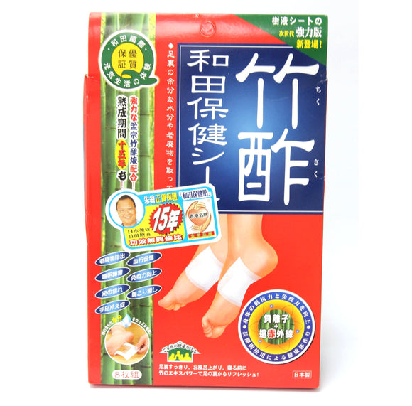 Waton Detoxication Sole Patch Detox Foot Pad – 8 sheets