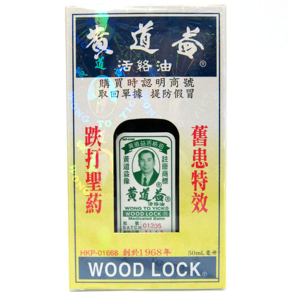 Wong To Yick WoodLock Oil