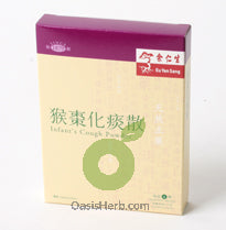 Eu Yan Sang Infant's Cough Powder