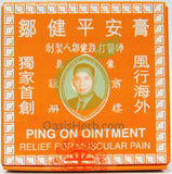 Ping On Ointment Big Size