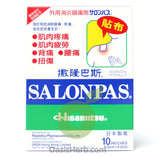 Salonpas small