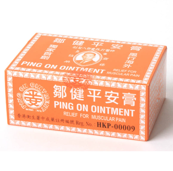 Ping On Ointment for muscular pain