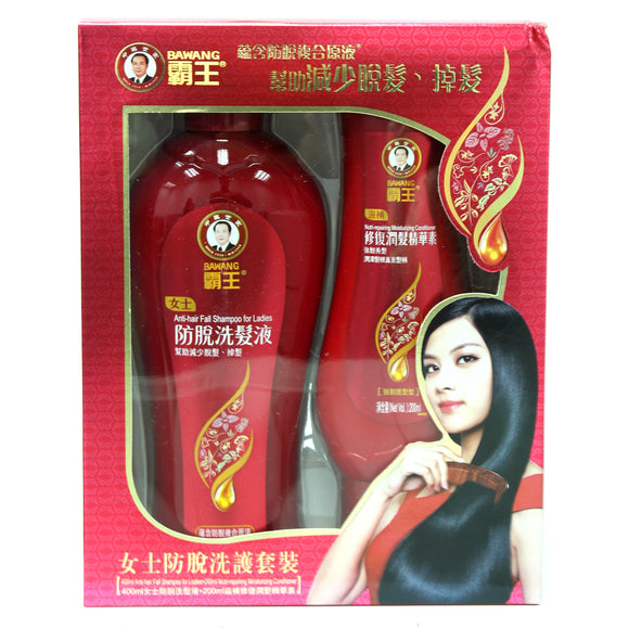 BAWANG Lady Anti-Fall Shampoo & Conditioner