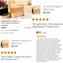 Creamy Organic Goat Milk Soap - Natural Unscented 4 Bars