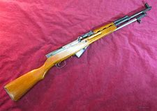 Chinese SKS Rifle 7.62x39