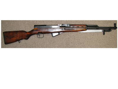 Shotgun/Rifles: Russian SKS Semi 7.62X39 #18-194