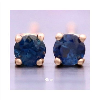 2.5mm Sorbet Stud Earrings