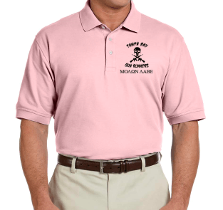 TBGR Tactical polo