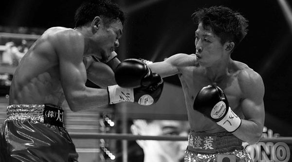 Savage Simplicity: Naoya Inoue Makes His Long Awaited American Debut.