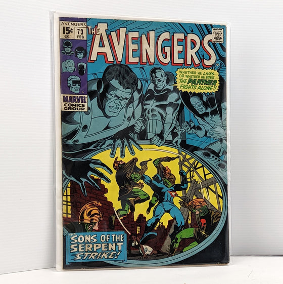 The Avengers #73 Sep 1970 Comic Book