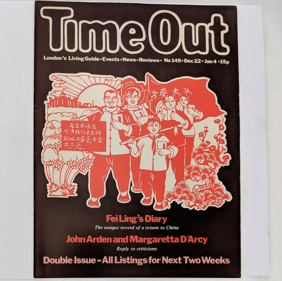 Time Out London 149 (cover only)