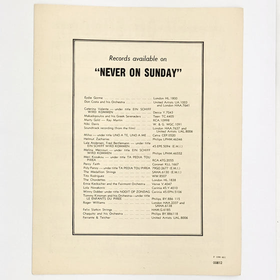 Never on Sunday - Sheet Music