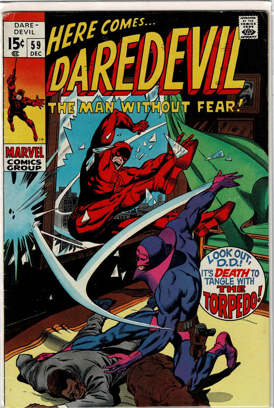 Daredevil #59 Dec 1969 Comic Book