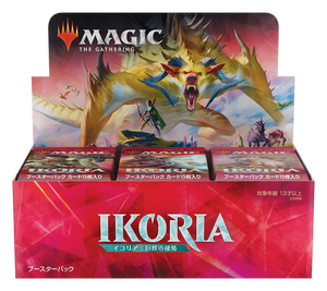 MTG - Ikoria: Lair of Behemoths - Draft Booster Display Box (Japanese Language Version)