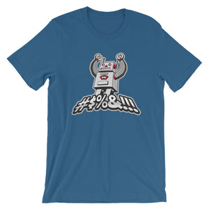 Rudebot Shirt