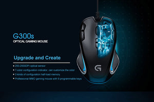 G300s Wired Mouse