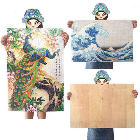 500 Piece Chinese Garden Peacock Wooden Puzzle