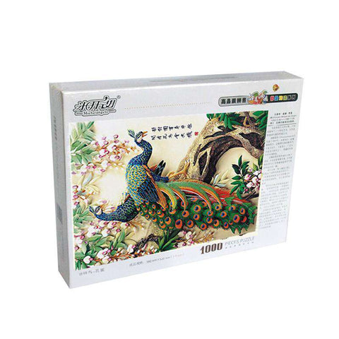 Image of Oriental Garden Peacock Jigsaw Puzzle 500/1000 Piece