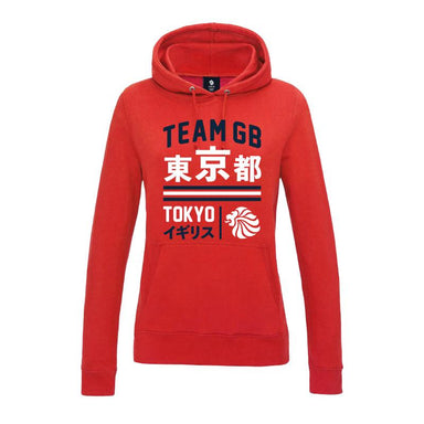 Team GB Ariake Hoodie Women's-Team GB Shop