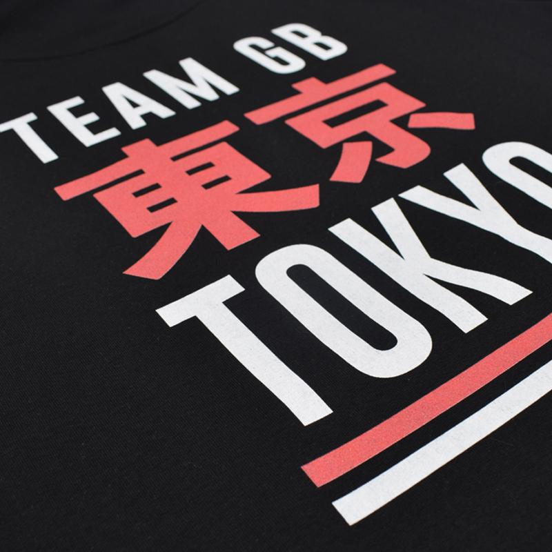 Team GB Izu Hoodie Men's | Team GB Official Store