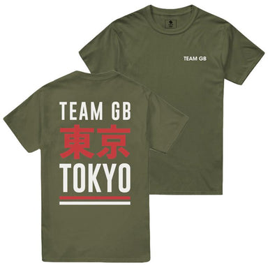 Team GB Izu T-Shirt Men's Khaki-Team GB Shop