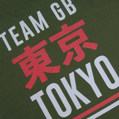 Team GB Izu T-Shirt Men's Khaki | Team GB Official Store