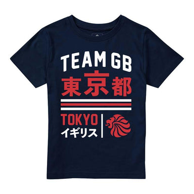 Team GB Ariake T-Shirt Kids | Team GB Official Store
