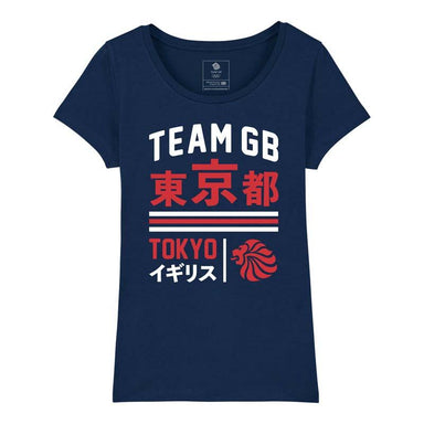 Team GB Ariake T-Shirt Women's | Team GB Official Store