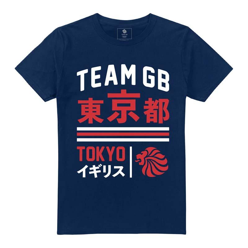 Team GB Ariake T-Shirt Men's-Team GB Shop