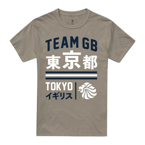 Team GB Ariake T-Shirt Men's Zinc