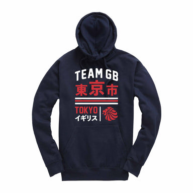 Team GB Ariake Hoodie Men's-Team GB Shop