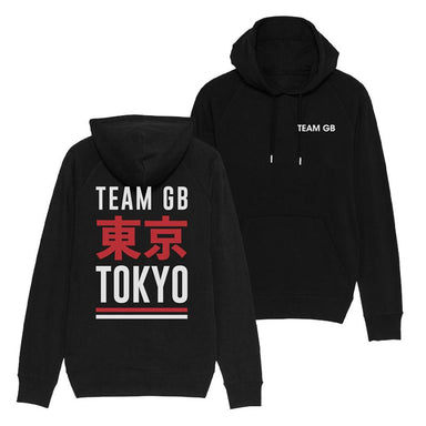 Team GB Izu Hoodie Men's-Team GB Shop