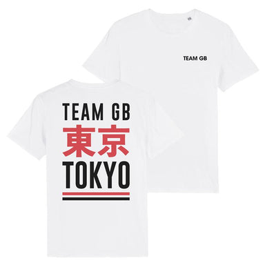 Team GB Izu T-Shirt Men's | Team GB Official Store