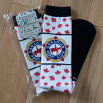 Sock Bundle - 2 pairs