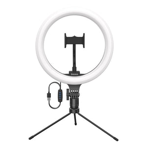 "Baseus Selfie Ring Light 10"", Selfie Ring Light - trendyful"