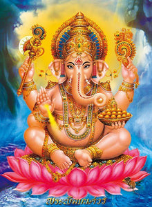 Ganesha - The Hindu Elephant Headed Deity