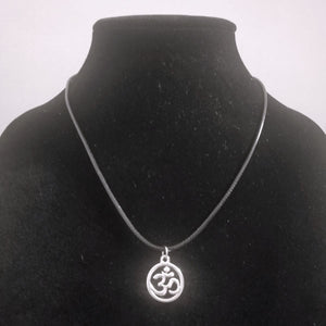 Om Circle Pendant Necklace - Spiritual Symbol