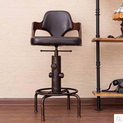 High-Quality Bar Stool - Paruse