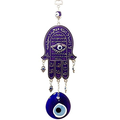 #Cf76885182, 10.5 Inches High Giant Hand Of Fatima Evil Eye Office/Home Dcor Wall Hanging Ornament/Talisman To Protect The Persons And Their Belongings From Envious Looks.