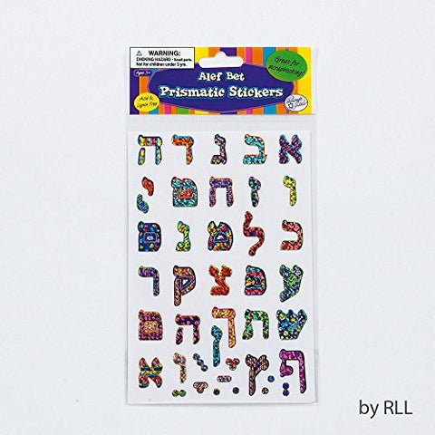 PRISMATIC ALEF-BET STICKERS, 4 x 6 , ACID FREE, 2 SHEETS