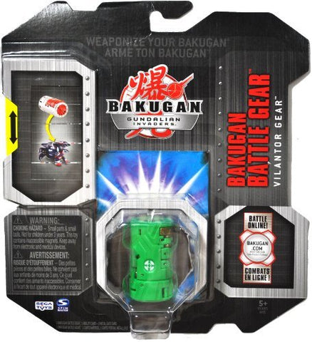 Spin Master Year 2010 Bakugan Gundalian Invaders Battle Gear Set - Double Jet Engine VILANTOR GEAR (silver) with 1 Ability Card and 1 Metal Gate Card SUPER RARE