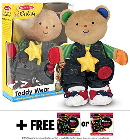 K's Kids Teddy Wear Plush + FREE Melissa & Doug Scratch Art Mini-Pad Bundle [91695]
