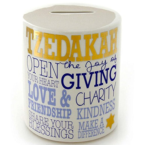 Our Name is Mud Tzedakah Judaica Gold and Blue Stoneware Bank, 4 Inches