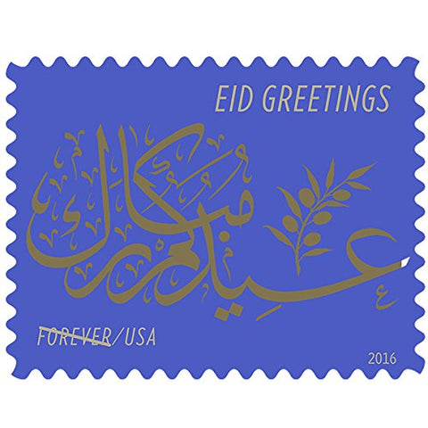 EID Greetings Sheet Of 20 Forever Postage Stamps Scott 5092 By USPS