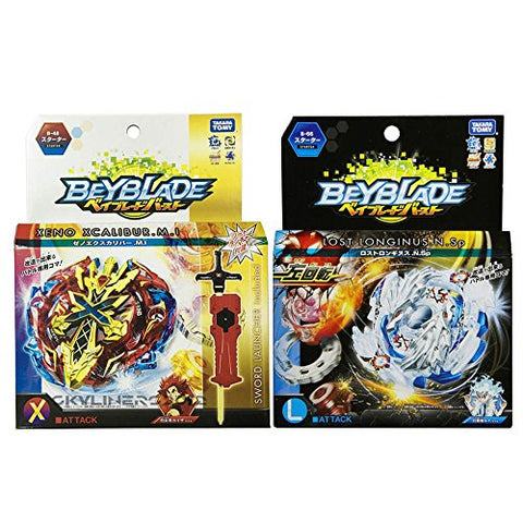 It is a set itemJapan Beyblade Burst B-48 Starter Xeno Xcaliber & B-66 Starter Lost Longinus Beyblades with Launcher Stater set