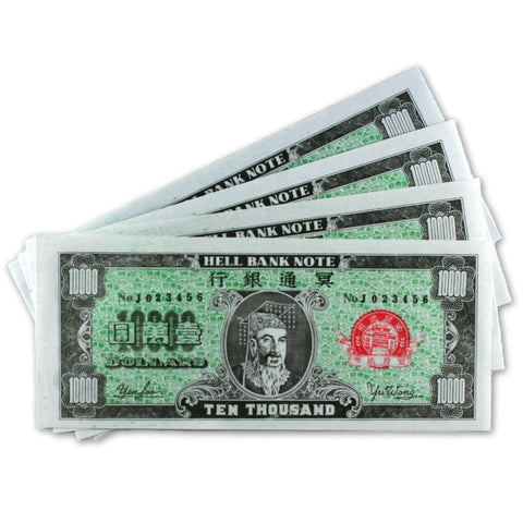 Chinese Joss Paper - Hell Bank Notes - U.S. Dollar - $10,000 Usd