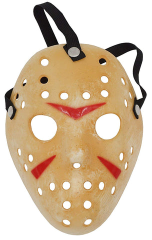 Lovful Cosplay Costume Mask Halloween Party Cool Mask,Child