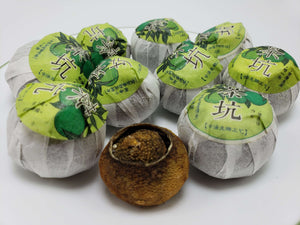Pu'er Fermented Tea Inside Green Mandarin Orange (ripe Pu'er tea) Tea Balls Teshuah Tea Company 5 balls